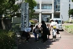 01shougaku-chouri003.jpg