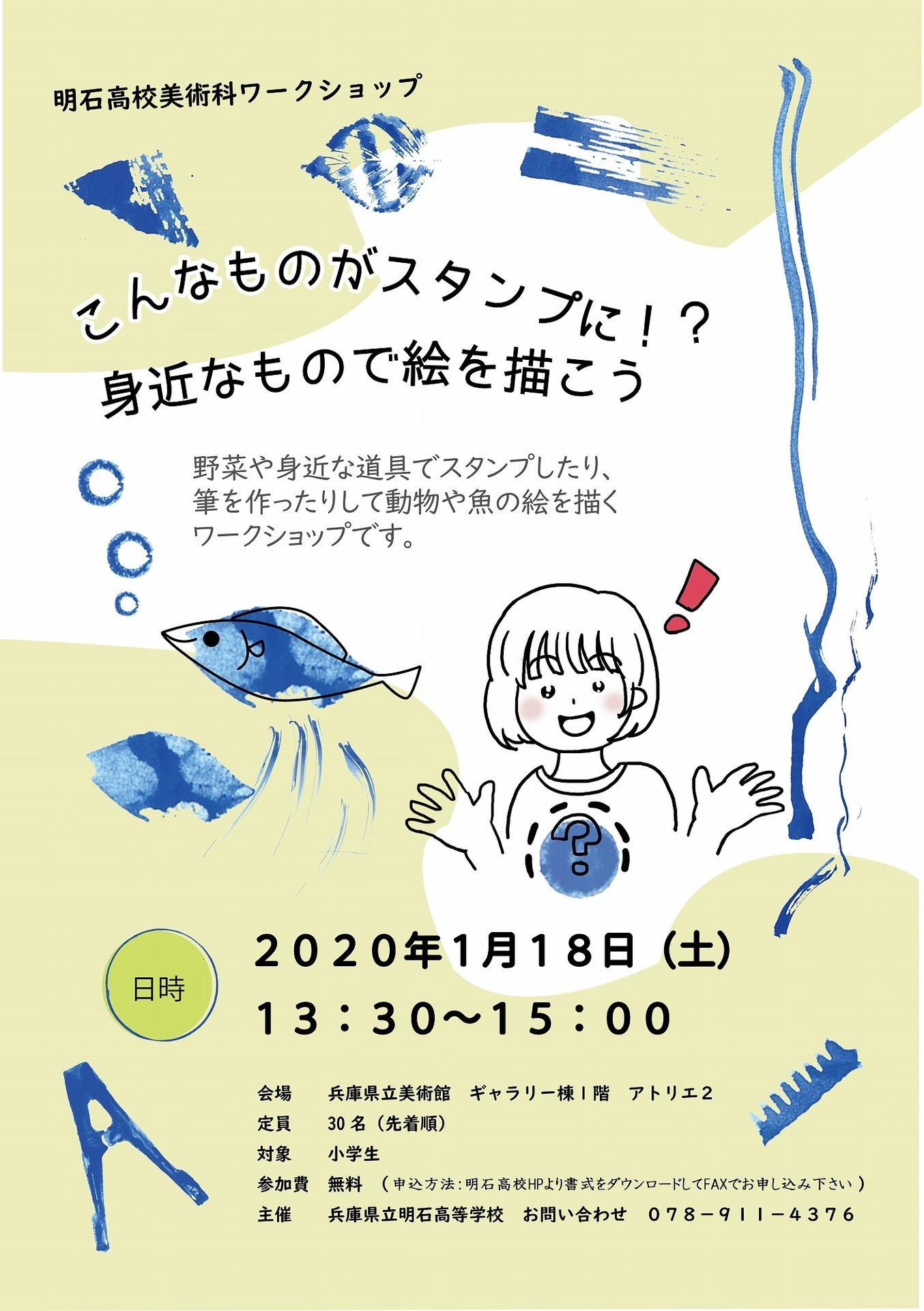 20191204_bijutsuka_exhibit_2.jpg