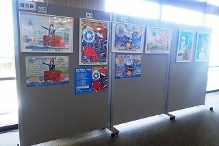 20200106_akashi_gikai_poster_exhibit_2.jpg