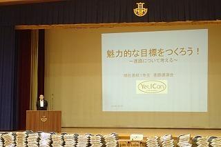 20200205_1_shinro_kouen_1.jpg
