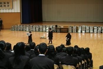 busyoukai-1.JPG