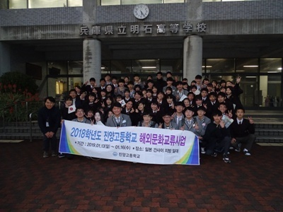 jinchan4.jpg